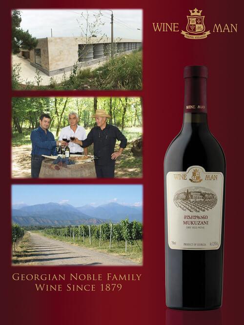 wineman family